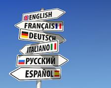 L'apprentissage des langues étrangères